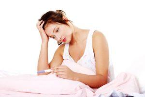 Бесплодие (женское) лечение